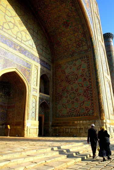 Entrance of Sher-doh Madrassah, the Registan.